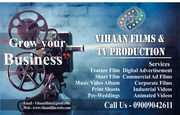 Business Ad Film